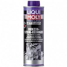 Жидкость для очистки бенз. систем впрыска LIQUI MOLY Pro-Line JetClean Benzin-System-Reiniger Konzentrat 0,500 мл