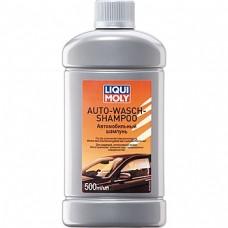Автошампунь для мойки автомобиля LIQUI MOLY Auto-Wasch-Shampoo 0.500 мл