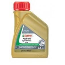 Castrol Synthetic Fork Oil 10W 0,500 мл